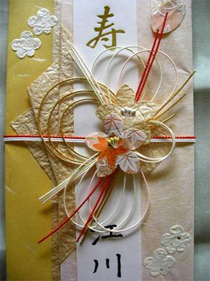 World Wedding Traditions Japan Ulfi 39 S Notebook