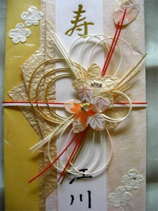 japanese_wedding_gift